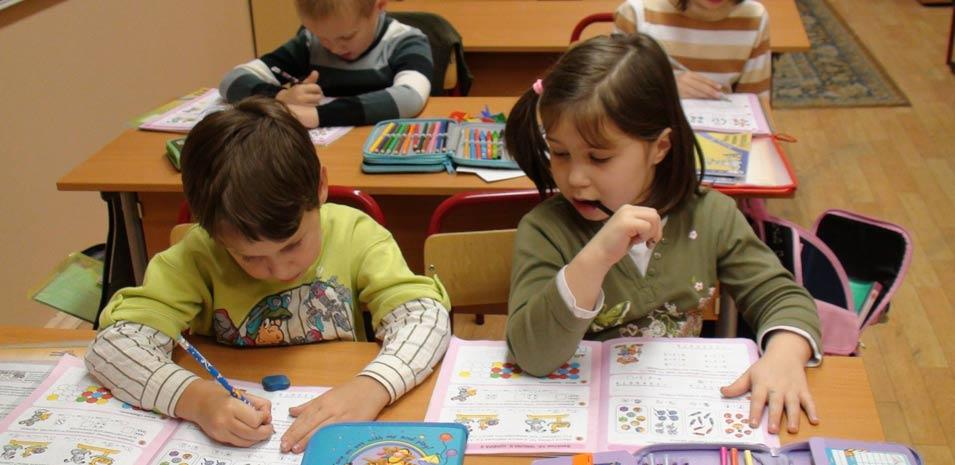 Вы собираетесь в первый класс или Ваш ребенок уже учится в школе?