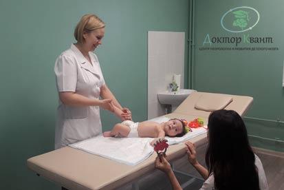 "Массаж для детей в Одинцово. Центр ""Доктор Квант"""