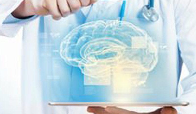 Эпилептологический осмотр